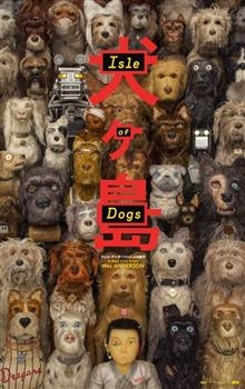 Poster von Isle of Dogs - Ataris Reise